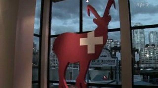 JO de Vancouver: la maison suisse a été inaugurée vendredi soir