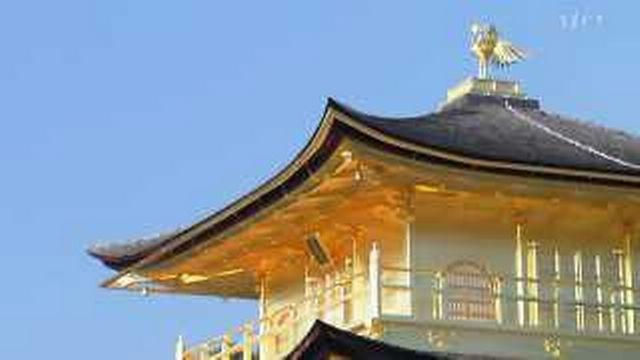 Les plus beaux sites du patrimoine mondial: Monuments historiques de Kyoto, Uji et Otsu (Japon)