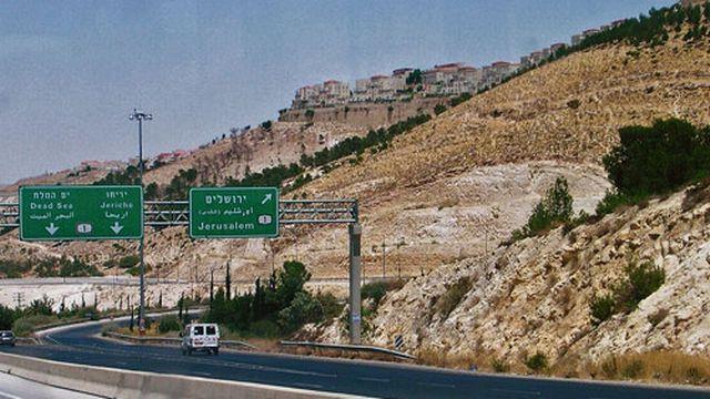 colonie près de Jérusalem, 2005. [wikipedia]