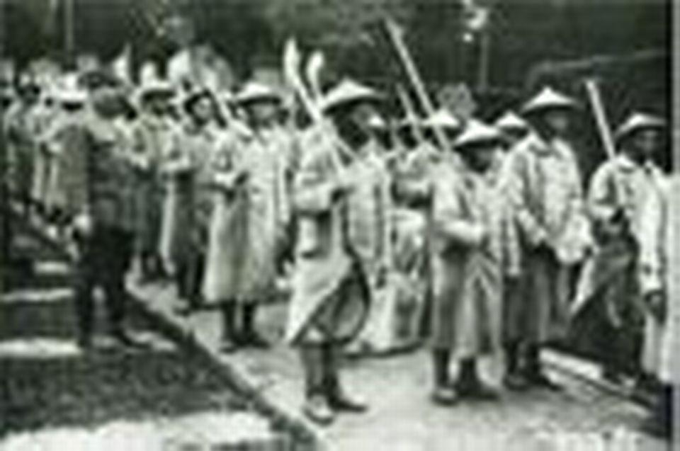 vague 1920