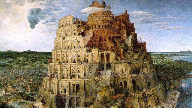 La Tour de Babel vue par Pieter Bruegel l'Ancien au XVIe siècle. [wikipedia]
