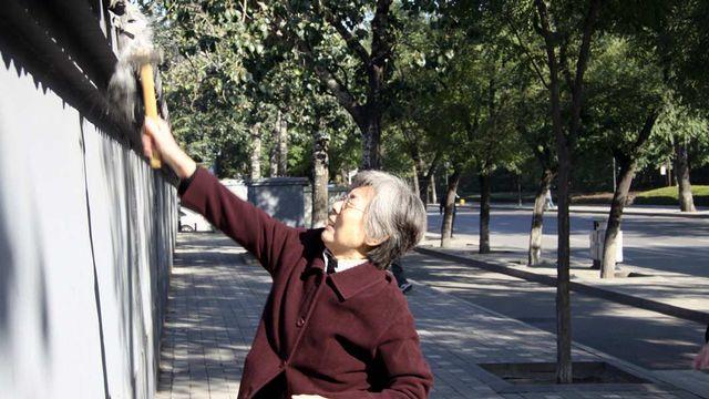 Ma Xiuming lutte depuis 50 ans pour récupérer son bien, confisqué durant le révolution culturelle. [Alaind Arnaud - RTS]