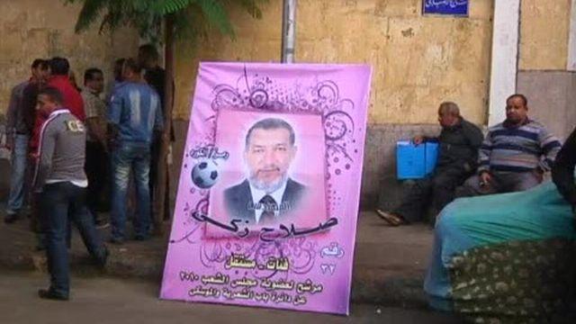 Portrait d'Hosni Moubarak. [RTS]