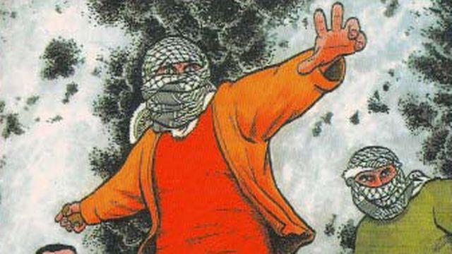 """Image de l'exposition """"BD Journalisme"""", par Joe Sacco, tirée de """"Palestine""""."""