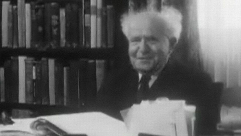 David Ben Gourion [RTS]