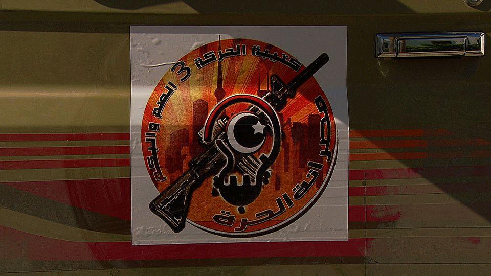 Le logo de la brigade des Sourds