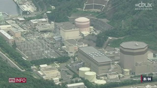 Japon : l'autorité de surveillance nucléaire ordonne l'inspection immédiate de la centrale de Tsuruga, menacée par des failles sismiques inquiétantes