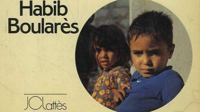 Boularès: L'Islam. La peur et l'espérance (Lattès 1983), détail de la couverture. [Jean-Claude Lattès éditeur]