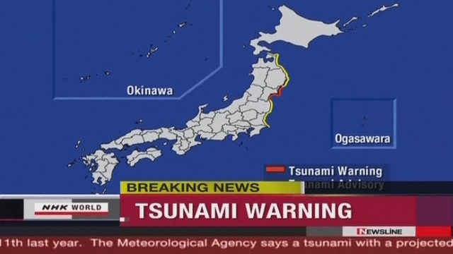 Un tremblement de terre de 7,3 secoue le Japon (N-E)