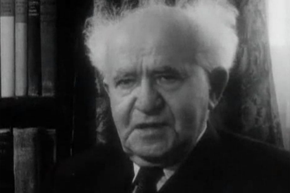 David Ben Gourion. [RTS]