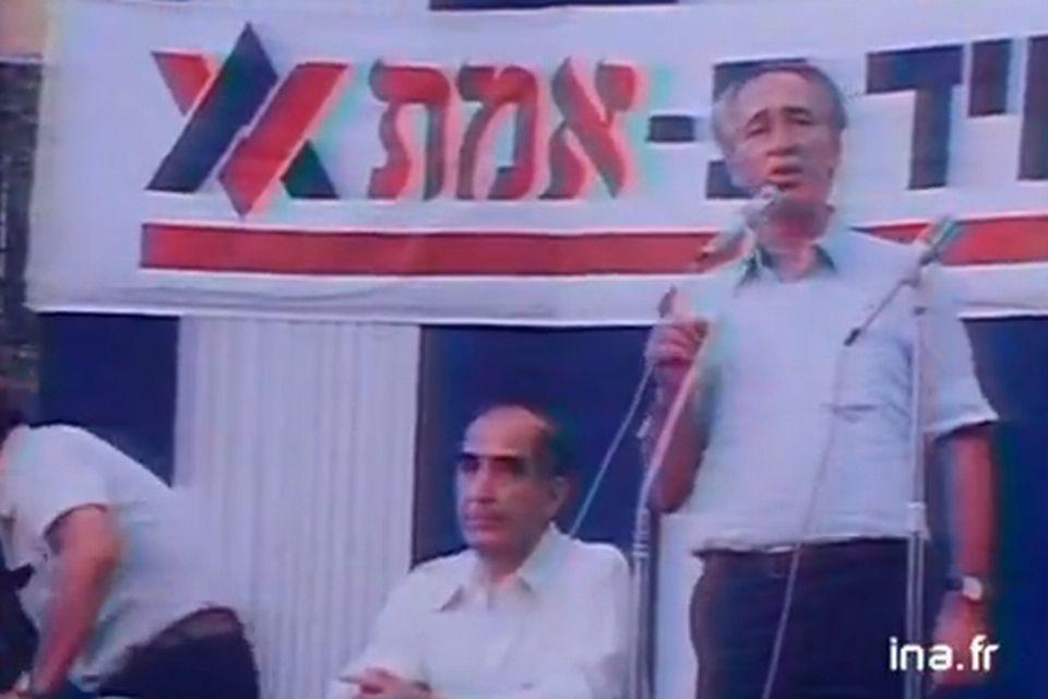 Campagne électorale en Israël - 1981. [INA]