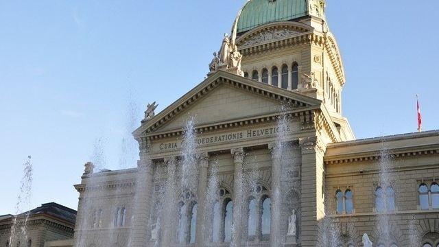 Le CJB veut assurer la représentation des Bernois francophones sous la Coupole fédérale. [Céleste Clochard - Fotolia]