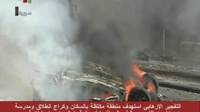 Attentat à la voiture piégée dans le centre de Damas
