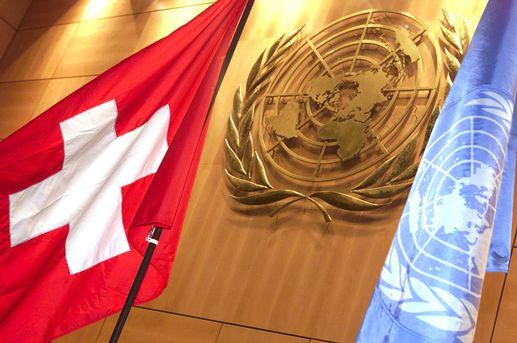 La Suisse et l'ONU