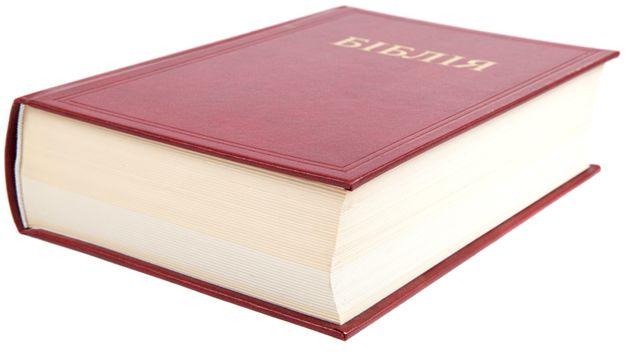 Bible Russe [©trotzolga - Fotolia]