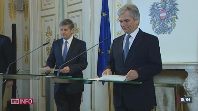 Le Luxembourg abandonne le secret bancaire tel qu'il existait jusqu'à présent [RTS]