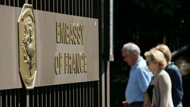 Entrée de l'ambassade de France à Washington DC le 21 avril 2007. [AFP]