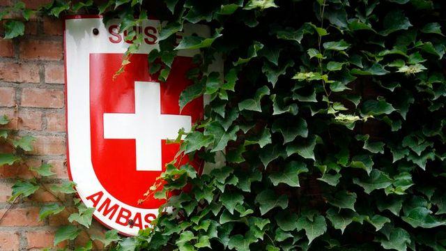 La Suisse figure parmi les pays auxquels Edward Snowden a demandé l'asile. [Alessandro della Bella - Keystone]