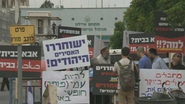 Des Israéliens dénoncent la libération de Palestiniens [RTS]