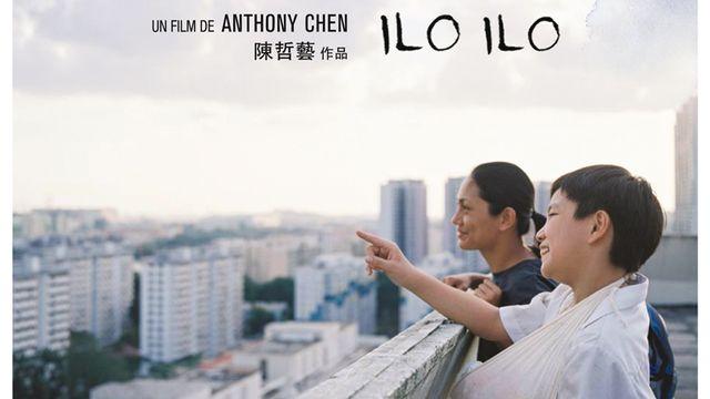 """L'affiche du film """"Ilo Ilo"""". [DR]"""