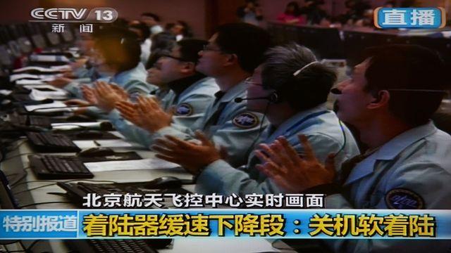 La Chine s'est félicitée de sa conquête lunaire. [CCTV/AFP]
