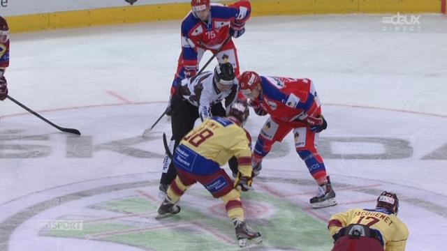 CSKA Moscou - Genève-Servette (0:4): les aigles dominent. Romy signe le 4ème but [RTS]