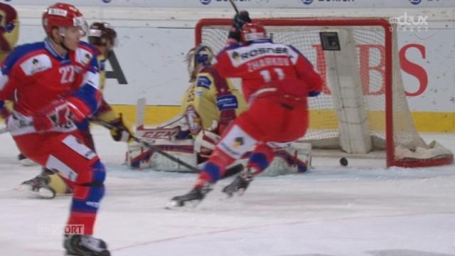 CSKA Moscou - Genève-Servette (3:4): le tir de Zaitsev trompe le portier genevois [RTS]