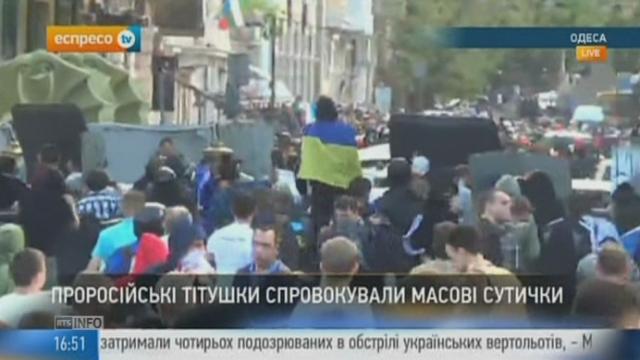 Une manifestation dégènère à Odessa en Ukraine [RTS]
