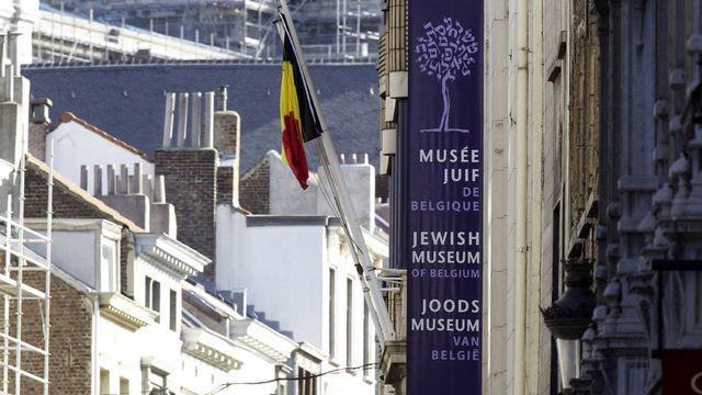 La fusillade a eu lieu à Bruxelles, au Musée juif de Belgique. [Nicolas Maeterlinck - AFP]