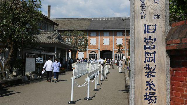 Pour l'Unesco,la filature de soie de Tomioka, créée en 1872 à Gunma (nord-ouest de Tokyo), témoigne de l'entrée du Japon dans le monde moderne industrialisé. [Jiji Press / Japan Out]