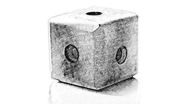 Cube à trous, problème du mois [SFV]