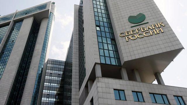 La première banque russe Sberbank [Sergei Chirikov - EPA/Keystone]