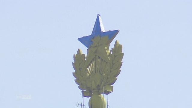 Un drapeau ukrainien sur un immeuble moscovite [RTS]