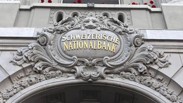 La Banque nationale suisse, à Berne. [Gaëtan Bally - Keystone]