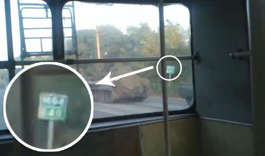 """Le panneau au bord de la route indique """"M04-E40"""", correspondant à une autoroute entre Lougansk et la frontière russe. [DR]"""