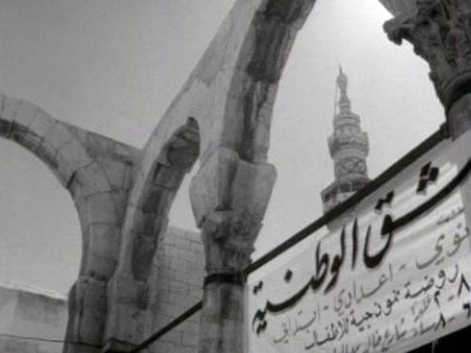 Reportage au Proche-Orient sur les origines de l'islam.