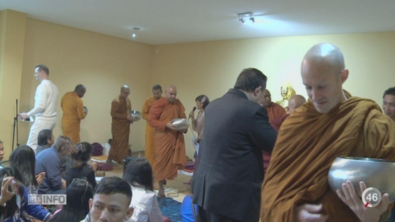 La Maison des religions a été inaugurée à Berne [RTS]