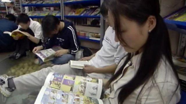 Titeuf au secours des petits Chinois qui se posent des questions...