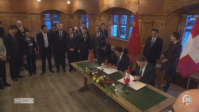 Un accord historique a été signé entre la Banque suisse et son homologue chinoise [RTS]
