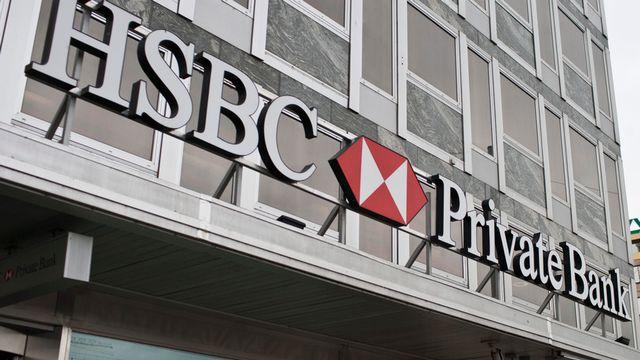 La filiale genevoise de la banque britannique HSBC. [Gaetan Bally - Keystone]