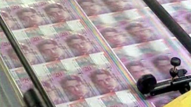 Face à l'euro, le franc suisse en 1998. [RTS]