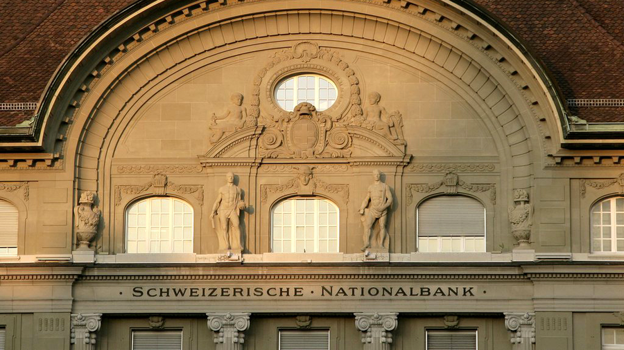 La Banque nationale suisse (BNS).