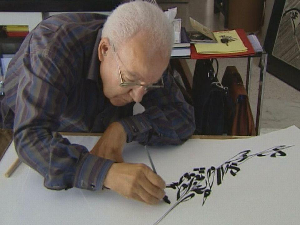 Nja Mahdaoui, calligraphe et philosophe tunisien en 2005 [RTS]