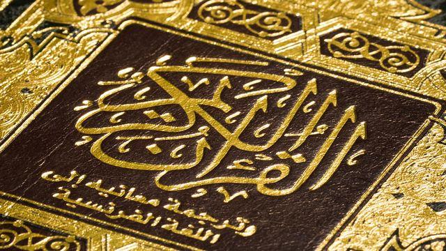Glossaire: quelques termes liés à l'islam [Laurent Bleuze - RTS]