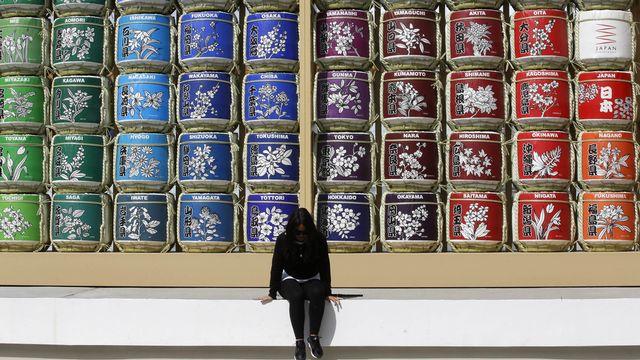 Le pavillon japonais à l'Expo 2015 de Milan. [Antonio Calanni - AP / Keystone]