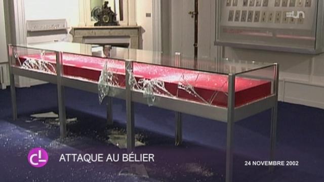 NE: le Musée International de l'horlogerie de La Chaux-de-Fonds a été cambriolé par des professionels [RTS]