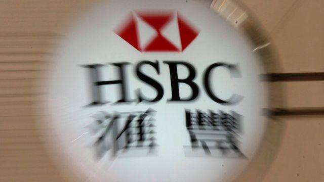 HSBC en Chine. [Ym Yik - EPA/Keystone]