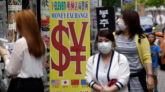 La banque centrale sudcoréenne a décidé d'abaisser ses taux directeurs. [Lee Jin-man - AP/Keystone]