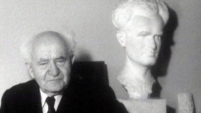 Portrait de David Ben Gourion, 1er Premier ministre israélien.