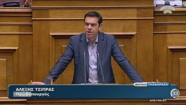 Grèce - Dette: l'Eurogroupe se réunit pour passer à la loupe le nouveau plan de réforme grec [RTS]